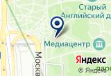 «EXPRESS AERO CO.» на Яндекс карте