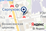 «ПЕРСОНА СОЛЯРИЙ LAB» на Яндекс карте