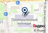 «Экспрод 2 - представитель по бийскспецавтоматика» на Яндекс карте Москвы