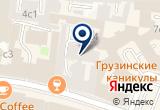 «Event factory компания» на Яндекс карте Москвы