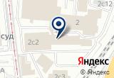 «Союзплодоимпорт» на Яндекс карте Москвы
