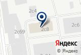 «JUNG, торгово-производственная компания, представительство в России» на Яндекс карте Москвы