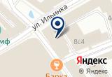 «Третейский суд для разрешения экономических споров при торгово-промышленной палате РФ» на Яндекс карте Москвы