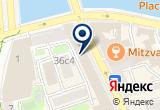 «ШКОЛЬНОГО И ПЕРЕДВИЖНОГО КИНО ДИРЕКЦИЯ» на Яндекс карте