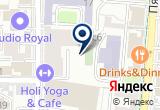 «Осетинские пироги, кафе-магазин» на Яндекс карте Москвы