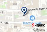 «Спектр-электро, ООО» на Яндекс карте Москвы