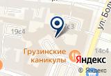 «АСМ-ХОЛДИНГ ОАО» на Яндекс карте