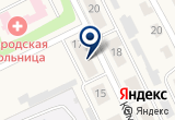 «Пункт приема коммунальных платежей» на Яндекс карте