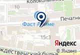 «L'Art - клиника эстетической медицины, ИП» на Яндекс карте