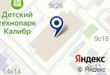 «Калибр, коворкинг-центр» на Яндекс карте Москвы