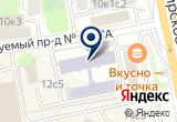 «МОСКОВСКИЙ ГОРОДСКОЙ АЭРОКЛУБ № 1 РОСТО» на Яндекс карте