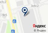 «Avantis Motors, торговая компания» на Яндекс карте Москвы