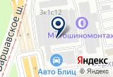 «РЕМОНТНО-МЕХАНИЧЕСКИЙ МОСКОВСКИЙ ЗАВОД ОАО» на Яндекс карте