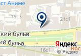 «Юмэ-Тур, туристическое агентство» на карте