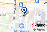 «РАДОМА ЦЕНТР СЕМЕЙНОГО КОНСУЛЬТИРОВАНИЯ» на Яндекс карте
