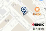 «Производственная компания БАСК, ООО» на Яндекс карте
