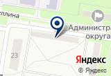 «ИП Липинский Ф.Г.» на Yandex карте