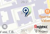 «Центр экспертиз финансовых проектов, ЗАО» на Яндекс карте Москвы