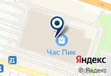 «Час Кино» на Яндекс карте