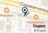 «Фортуна, агентство знакомств» на Яндекс карте Москвы