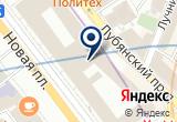 «Еврофинансы инвестиционная компания» на Яндекс карте Москвы