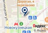«СК Альфа стратегия, ООО» на Яндекс карте Москвы