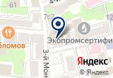 «Центркомбанк, ООО» на Яндекс карте Москвы