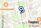«Юнимайнд В-групп, бюро переводов» на Яндекс карте Москвы