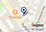 «Немрут-М, ООО» на Яндекс карте