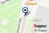 ««МОСКОВСКИЙ ЦЕНТР ЭКСПЕРТИЗЫ И ОЦЕНКИ»» на Яндекс карте Москвы