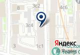 «MoskvaVisa» на Яндекс карте Москвы