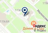 «Дом бабочек, выставочный центр живых бабочек» на Яндекс карте