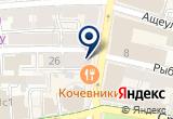 «Антикафе Нулевой километр, ООО» на Яндекс карте
