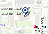 «ХИММЕД» на Яндекс карте