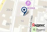 «Школа системного менеджмента» на Яндекс карте Москвы