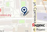 «Центурион Капитал, АО, финансовая компания» на Яндекс карте Москвы