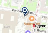 «МАГ-СЕРВИС» на Яндекс карте