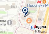 «Сан интернэшнл» на Яндекс карте Москвы