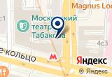 «ТехПорт, ЧП» на Яндекс карте