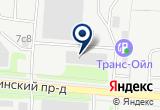 «Харт, ООО, автосервис» на Яндекс карте Москвы