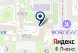 «АЛЕКСЕЕВСКОГО УЧЕБНО-СПОРТИВНОГО ЦЕНТРА РОСТО СЕВЕРО-ВОСТОЧНОГО АО ТИР» на Яндекс карте