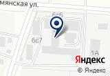 «ССРП-2 ВОГ ООО» на Яндекс карте