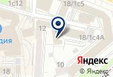 «БЕЛОГОРЬЕ ТД» на Яндекс карте
