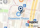 «Руцог-Инвест, инвестиционно-строительный холдинг» на Яндекс карте Москвы