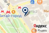 «КИТАЙСКИЙ ВИЗОВЫЙ ЦЕНТР» на Яндекс карте