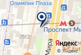 «ТЕХНИЧЕСКИЙ ЦЕНТР ДЕЛЬТА, ООО» на Яндекс карте Москвы