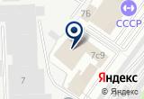 «Mbilet» на Яндекс карте