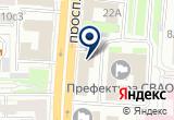 «Уральский финансовый холдинг ОАО» на Яндекс карте Москвы