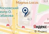 «ЮС, ООО» на Яндекс карте Москвы