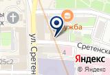 «Суперзаказ» на Яндекс карте Москвы